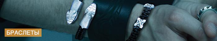 мужские браслеты, bico australia, браслеты bico, плетеный браслет, кожаный браслет, кольцо