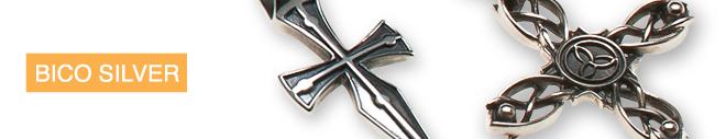 серебряная подвеска крест